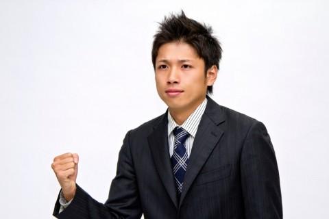 https---www.pakutaso.com-assets_c-2015-05-MOK_kyouheisu-yossya-thumb-1000xauto-13628