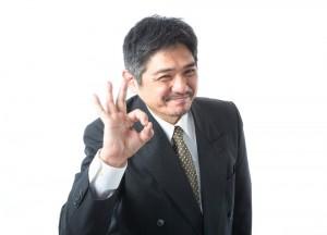 https---www.pakutaso.com-assets_c-2015-05-YOTA82_OKdemashita15124015-thumb-1000xauto-14185