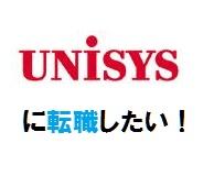 日本ユニシスのロゴ