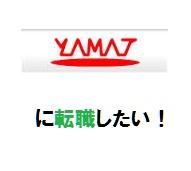 ヤマティーのロゴ