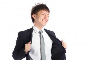 人気企業に採用されて笑顔の男性