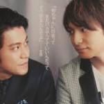 ikuta_oguri